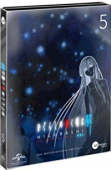 Higurashi no Naku Koro ni Kai - Vol.5/5: Limited Steelcase Edition [Blu-ray] + OST