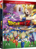 Dragon Ball Z - Movie 14: Battle of Gods