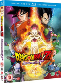 Dragon Ball Z - Movie 15: Resurrection 'F' - Collector's Edition [Blu-ray+DVD]