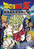 Dragon Ball Z - Movie 08: Broly, the Legendary Super Saiyan