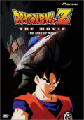 Dragon Ball Z - Movie 03: The Tree of Might