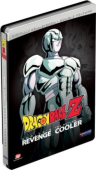 Dragon Ball Z - Movie 05+06: Cooler's Revenge + The Return of Cooler - Steelbook