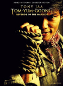 Tom Yum Goong: Revenge of the Warrior - Limited Collector's Mediabook Edition (Uncut) [Blu-ray+DVD]: Cover A
