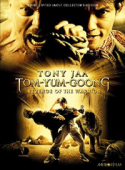 Tom Yum Goong: Revenge of the Warrior - Limited Collector's Mediabook Edition (Uncut) [Blu-ray+DVD]: Cover B