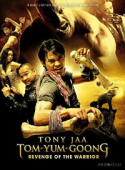 Tom Yum Goong: Revenge of the Warrior - Limited Collector's Mediabook Edition (Uncut) [Blu-ray+DVD]: Cover D