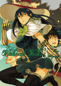 Witchcraft Works - Vol.03: Kindle Edition