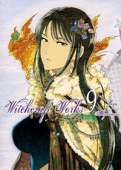 Witchcraft Works - Vol.09: Kindle Edition