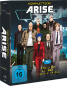 Ghost in the Shell: Arise - Gesamtausgabe [Blu-ray]