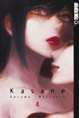 Kasane - Bd.04: Kindle Edition