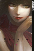 Kasane - Bd.07: Kindle Edition