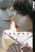 Kasane - Bd.09: Kindle Edition