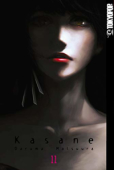 Kasane - Bd.11: Kindle Edition