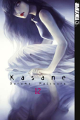 Kasane - Bd.12: Kindle Edition