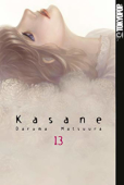 Kasane - Bd.13: Kindle Edition