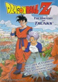 Dragon Ball Z - TV-Special: The History of Trunks