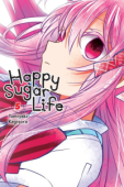 Happy Sugar Life - Vol.05: Kindle Edition