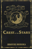 Crest of the Stars - Omnibus Edition (Vol.01-03): Collector's Edition