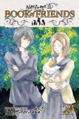 Natsume's Book of Friends - Vol.24