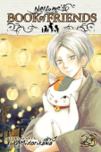 Natsume's Book of Friends - Vol.23: Kindle Edition