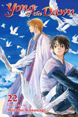 Yona of the Dawn - Vol.22: Kindle Edition
