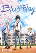 Blue Flag - Vol.01: Kindle Edition