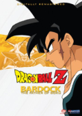 Dragon Ball Z - TV-Special: Bardock, the Father of Goku (Re-Release)