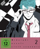 Midnight Occult Civil Servants - Vol.2/3