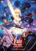 Fate/stay night: Unlimited Blade Works - Season 1
