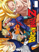 Dragon Ball Z - Complete Series: Limited Edition