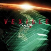 Vexille - The Soundtrack (ALBUM+DVD)