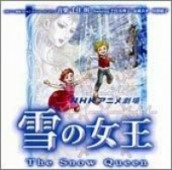 Yuki no Joou - Original Soundtrack