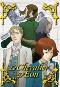 Le Chevalier D'Eon - Vol.7/8
