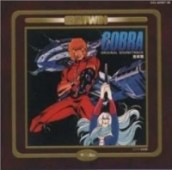Space Cobra - OST: Vol.02