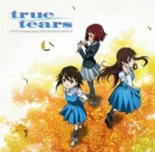 True Tears - Original Soundtrack