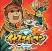 Inazuma Eleven - Original Soundtrack [Game Music]