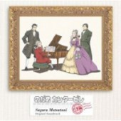 Nodame Cantabile: Paris-Hen - Original Soundtrack