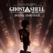 Ghost in the Shell 2.0 - Original Soundtrack