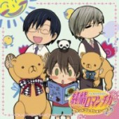 Junjou Romantica - Sound Collection: Vol.02