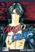 Virgin Crysis - Bd.04
