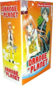 Orange Planet - Collector's Box