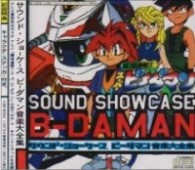 B-Daman - Sound Showcase