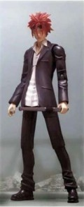 Final Fantasy VII - Actionfigur: Reno