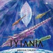 Tytania - Original Soundtrack
