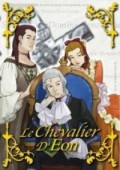 Le Chevalier D'Eon, - Vol.8/8