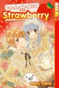 Nagatacho Strawberry - Bd.05