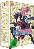Love, Chunibyo & Other Delusions!: Heart Throb - Gesamtausgabe