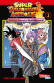 Super Dragon Ball Heroes - Bd.01: Kindle Editon