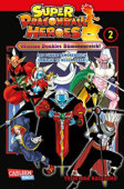 Super Dragon Ball Heroes - Bd.02: Kindle Editon