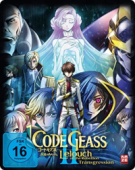 Code Geass: Lelouch of the Rebellion - Movie 2: Transgression - Steelcase Edition [Blu-ray]