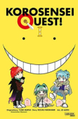 Korosensei Quest! - Bd. 01: Kindle Edition